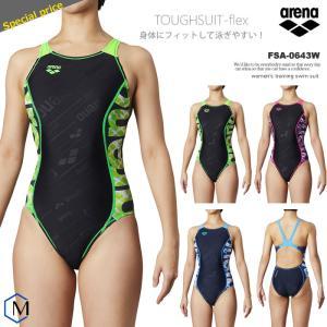 レディース 競泳練習用水着 女性 arena アリーナ FSA-0643W mizugi