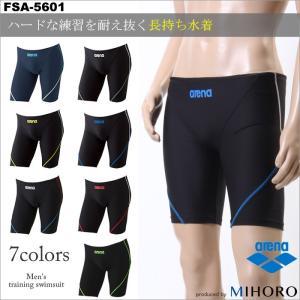 メンズ 競泳練習用水着 アリーナ FSA-5601|mizugi