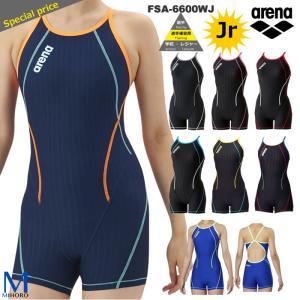 ジュニア水着 女子 競泳練習用水着 arena アリーナ FSA-6600WJ|mizugi