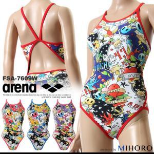 レディース 競泳練習用水着 アリーナ FSA-7609W|mizugi