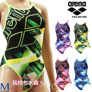 レディース 競泳練習用水着 arena アリーナ FSA-8619W|mizugi