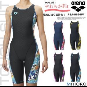 レディース 競泳練習用水着 arena アリーナ FSA-8626W|mizugi