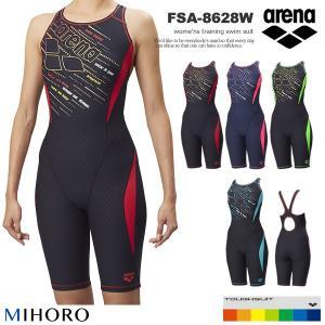 レディース 競泳練習用水着 アリーナ FSA-8628W|mizugi