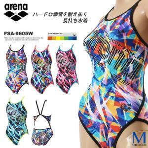 レディース 競泳練習用水着 女性 arena アリーナ FSA-9605W|mizugi