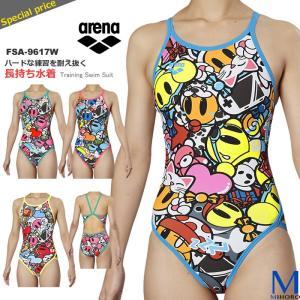 レディース 競泳練習用水着 arena アリーナ FSA-9617W|mizugi