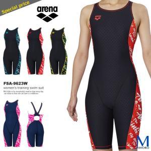 レディース 競泳練習用水着 女性 arena アリーナ FSA-9623W|mizugi