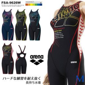 レディース 競泳練習用水着 女性 arena アリーナ FSA-9626w|mizugi