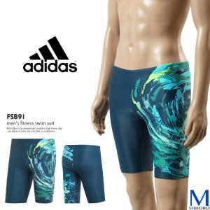 メンズ フィットネス水着 adidas アディダス FSB91|mizugi