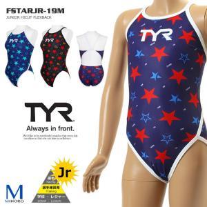 ジュニア水着 女子 競泳練習用水着 TYR ティア FSTARJR-19M|mizugi