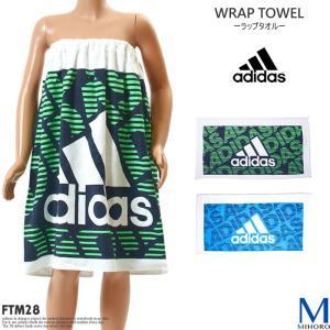 (2019年/春夏新作) ラップタオル・巻きタオル/吸水 62cm adidas(アディダス) FTM28|mizugi