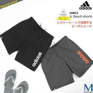 ジュニア水着 男の子 フィットネス水着 サーフパンツ adidas アディダス GHM23|mizugi