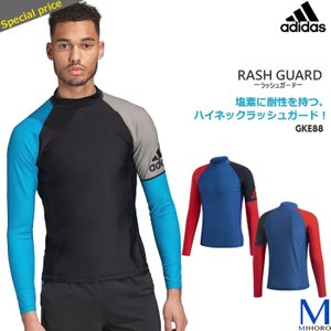 メンズ フィットネス水着 男性 トップス・ぴったりシルエット adidas アディダス GKE88 父の日|mizugi
