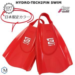 (水泳練習用具)ハイドロテック2フィン(左右セット) SOLTEC(ソルテック) ソフト 日本限定カラー [NKPS_NO] (競泳向き)HYDRO-TECK2FIN-LIM mizugi