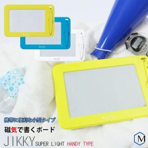 プールでも使えるメッセージボード・PILOT 磁気ボード ジッキースーパーライト ハンディタイプ JIKKY HANDY TYPE mizugi