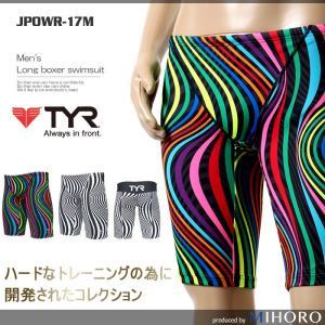 メンズ 競泳練習用水着 ティア JPOWR-17M|mizugi