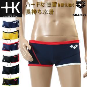 メンズ 競泳練習用水着 アリーナ KKAR-77|mizugi