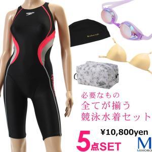 (送料無料・北海道/沖縄除く) FINAマークなし 第17弾 レディース 競泳水着 speedo スピード 5点セット (F)|mizugi