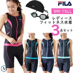 レディース水着3点セット (送料無料) フィットネス水着 FILA フィラ ジップ・セパレート 3点セット 第1弾 (I)|mizugi
