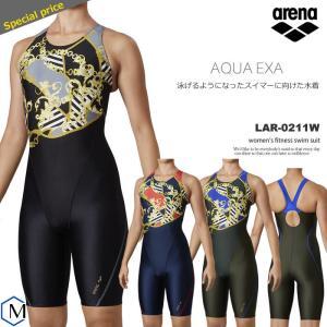 レディース レーシングフィットネス水着 オールインワン 女性 arena アリーナ LAR-0211W|mizugi