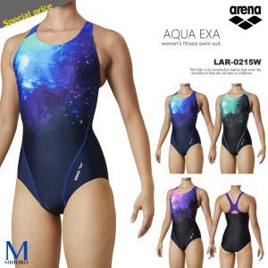 レディース フィットネス水着 ワンピース arena アリーナ LAR-0215W|mizugi
