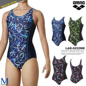 レディース フィットネス水着 ワンピース ・大きいサイズ 女性 arena アリーナ LAR-0222WE|mizugi