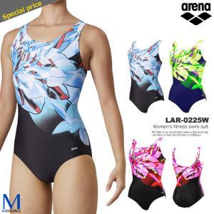 レディース フィットネス水着 ワンピース arena アリーナ LAR-0225W|mizugi