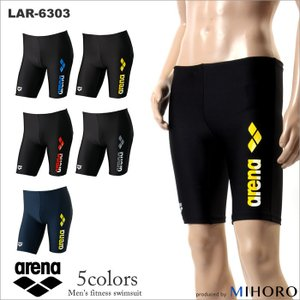 メンズ フィットネス水着 arena アリーナ LAR-6303 ☆|mizugi