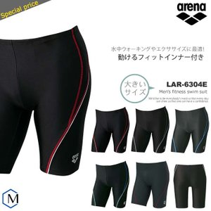 メンズ フィットネス水着 大きいサイズ arena アリーナ LAR-6304E|mizugi