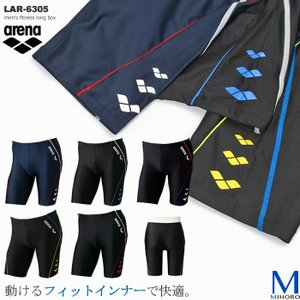 メンズ フィットネス水着 アリーナ LAR-6305|mizugi