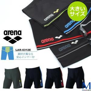 メンズ フィットネス水着 大きいサイズ ルーズタイプ(裾ややゆるめ) アリーナ LAR-6312E|mizugi