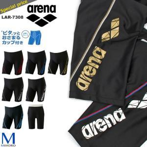 メンズ フィットネス水着 arena アリーナ LAR-7308|mizugi