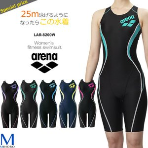 レディース レーシングフィットネス水着 オールインワン arena アリーナ LAR-8200W|mizugi