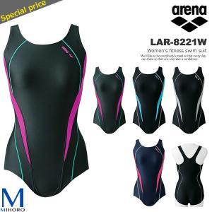 レディース フィットネス水着 ワンピース arena アリーナ LAR-8221W|mizugi