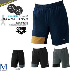 メンズ フィットネス水着 男性 大きいサイズ ルーズタイプ(裾ゆるめ) arena アリーナ LAR-8307E|mizugi