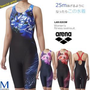 レディース レーシングフィットネス水着 オールインワン 女性 arena アリーナ LAR-9203W|mizugi