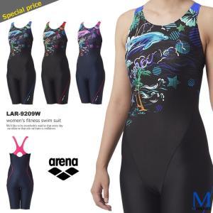 レディース レーシングフィットネス水着 オールインワン 女性 arena アリーナ LAR-9209W|mizugi