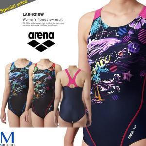 レディース フィットネス水着 ワンピース 女性 arena アリーナ LAR-9210W|mizugi