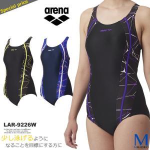 レディース フィットネス水着 ワンピース 女性 arena アリーナ LAR-9226W|mizugi