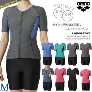 レディース フィットネス水着 袖付きセパレート ・大きいサイズ 女性 arena アリーナ LAR-9242WE|mizugi
