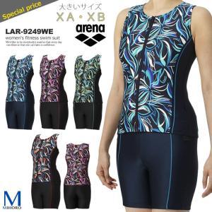 レディース フィットネス水着 セパレート ・大きいサイズ 女性 arena アリーナ LAR-9249WE|mizugi