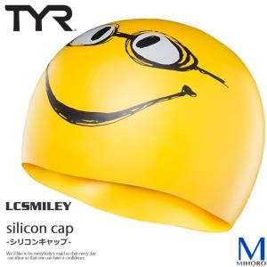 シリコンキャップ /スイムキャップ/競泳/スマイル/ユニーク/個性的 <TYR(ティア)> LCSMILEY|mizugi
