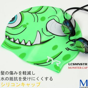 シリコンキャップ /スイムキャップ/競泳 TYR(ティア) LCSMNSTR|mizugi