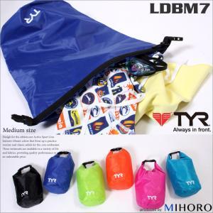 (防水ポーチ) ライトドライバッグ(M・20L) TYR(ティア)  LDBM7|mizugi