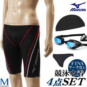 (送料無料) FINAマークなし メンズ 競泳水着 mizuno  ミズノ 4点セット 第1弾 (C)|mizugi