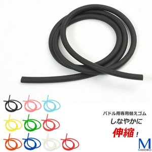 (水泳練習用具)パドル専用カラー替えゴム 外径7mm MIHORO-GOM mizugi