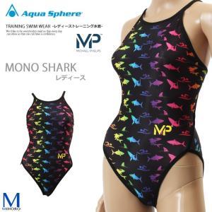 レディース 競泳練習用水着 マイケルフェルプス エムピー MP アクアスフィア MONOSHARK-ladys mizugi