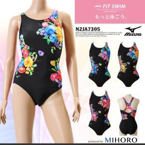 レディース レーシングフィットネス水着 ワンピース ミズノ N2JA7305|mizugi