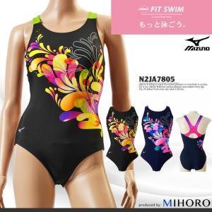 レディース レーシングフィットネス水着 ワンピース mizuno ミズノ N2JA7805|mizugi