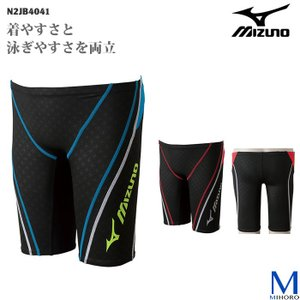 FINAマークなし メンズ 競泳水着 mizuno ミズノ N2JB4041 (特別価格につき交換返品不可)|mizugi