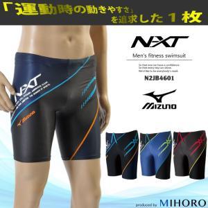 メンズ フィットネス水着 ミズノ N2JB4601 【特別価格につき交換返品不可】|mizugi